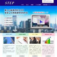 ロト6予想サイト ステップ(STEP)でお金儲け出来るのか!?